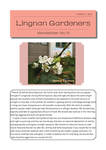 Lingnan Gardeners Newsletter (No. 16) = 嶺南彩園通訊 (第16期) by Lingnan Gardeners, Kwan Fong Cultural Research and Development Programme, Lingnan University
