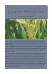 Lingnan Gardeners Newsletter (No. 21) = 嶺南彩園通訊 (第21期) by Lingnan Gardeners, Kwan Fong Cultural Research and Development Programme, Lingnan University