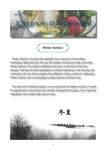 Lingnan Gardeners Newsletter (No. 25) = 嶺南彩園通訊 (第25期)