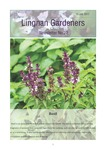 Lingnan Gardeners Newsletter (No. 32) = 嶺南彩園通訊 (第32期)