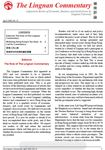 The Lingnan Commentary - April 2004 (No. 9)