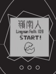 Lingnan Folk 嶺南人 (Vol. 109) - Part II by The 45th Press Bureau, Lingnan University Students' Union