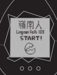 Lingnan Folk 嶺南人 (Vol. 109) - Part II