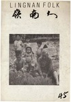 Lingnan Folk 嶺南人 (Vol. 45)
