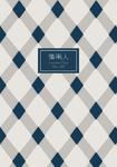 Lingnan Folk 嶺南人 (Vol. 123)