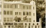 The Administration Building of the Lingnan College, 1967 一九六七年的嶺南書院行政大樓