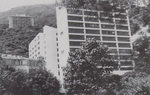The Lingnan College Campus, 1976 一九七六年的嶺南校園