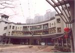 Central Plaza 中央廣場