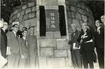 嶺南書院於香港成立,「繼往開來」碑石,由嶺南大學簡鑑清校董主持揭幕