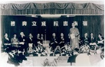 Opening Ceremony of the establishment of Lingnan College, 1967 嶺南書院成立典禮, 1967年