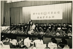 The 1st Graduation Ceremony of Lingnan College, 1971 嶺南書院第一屆畢業典禮, 1971年