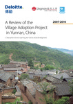 A review of the village adoption project in Yunnan, China : a manual for service-learning and China's rural development : 2007-2010