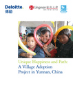 Unique happiness and path : a village adoption project in Yunnan, China by Deloitte 德勤 and Office of Service-Learning, Lingnan University