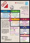 服務研習通訊第七期 Office of Service-Learning Newsletters, Volume 7 by Office of Service-Learning, Lingnan University