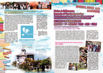 Service-Learning Newsletter Special Issue 2011 服務研習通訊二零一一年特刊 by Office of Service-Learning, Lingnan University