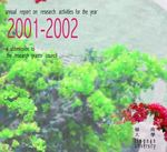 Annual report on research activities 2001-2002