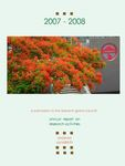 Annual report on research activities 2007-2008 by Lingnan University (Hong Kong, China)