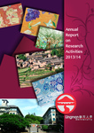 Annual report on research activities 2013/14 by Lingnan University (Hong Kong, China)