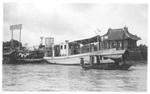岭南大学的码头及电船