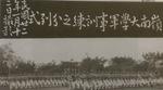 岭南大学学生的分列式军事训练照