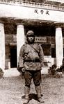 日军在中山大学文学院前的留影