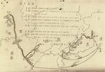国立中山大学图书馆馆长杜定友先生绘制的《西行志痛》
