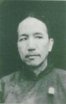 陈寅恪教授