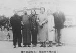 姜立夫教授、陈序经教授、陈寅恪教授和其家眷的合影