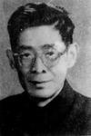 梁方仲教授