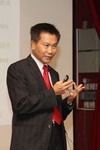 Internationalization of RMB & the roles of Hong Kong by Kwok Hon, Leonard CHENG (鄭國漢)