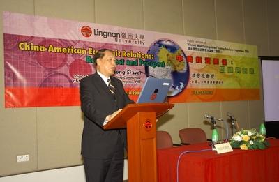 China-American economic relations : retrospect and prospect = 中美經貿關係 : 回顧與前瞻