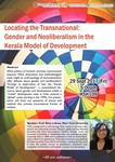 Locating the transnational : gender and neoliberalism in the Kerala model of development