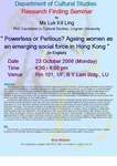 Powerless or Perilous? Ageing women as an emerging social force in Hong Kong