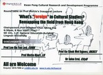 "Roundtable seminar on 'What's ""foreign""in cultural studies? : remapping the field from Hong Kong'"